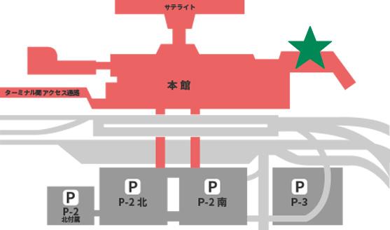 第2ターミナルマップ